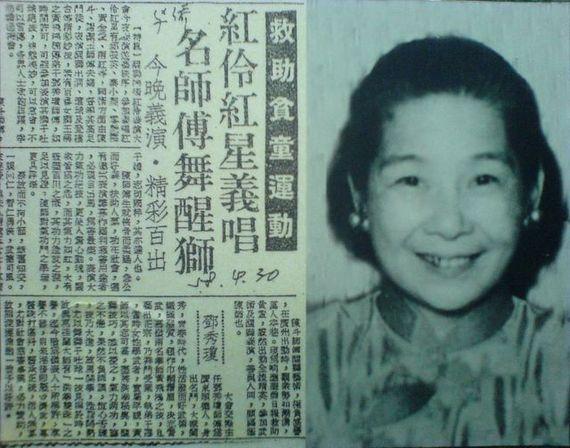 жена Вонг Фей Хуна